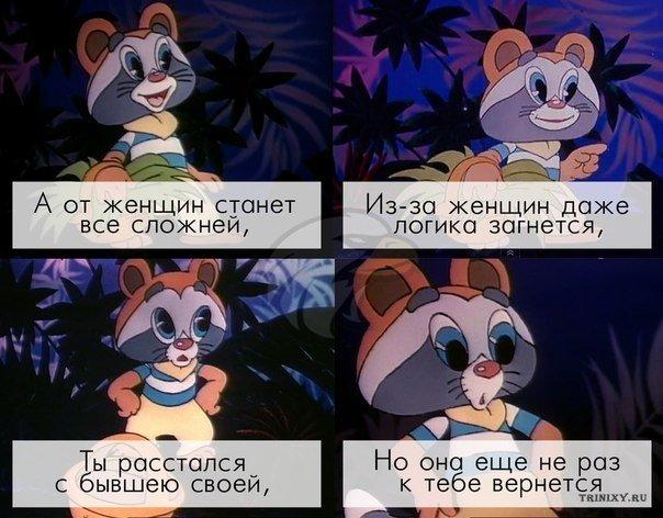 Детская песенка)
