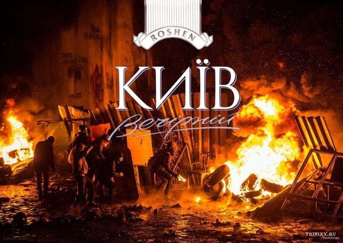 """Конфеты """"Вечерний Киев"""""""