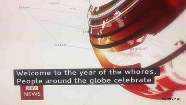 Журналисты BBC поздравили зрителей с наступлением «года проститутки»
