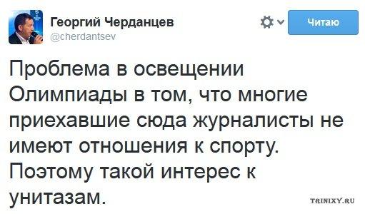 Как же прав Черданцев...