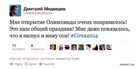 Д. Медведеву особенно понравилось открытие Олимпиады в Сочи