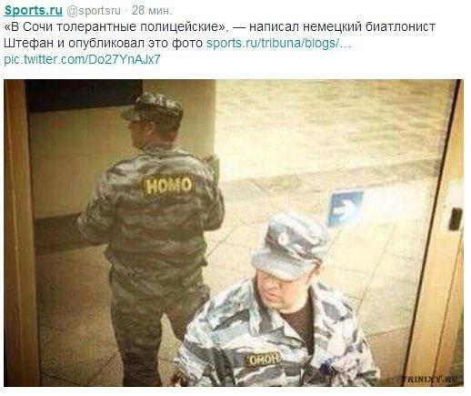 Иностранцы о полицейских в Сочи