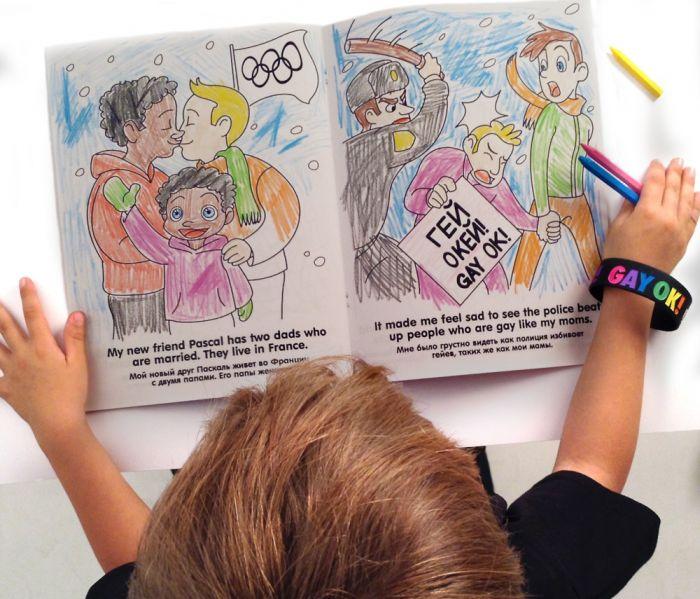 Депутат Виталий Милонов выпустил детскую раскраску против гомосексуализма (13 фото)