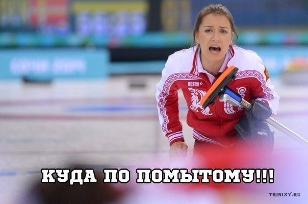 За Олимпиадой следите?