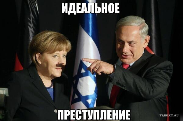 Усы Гитлера для Ангелы Меркель