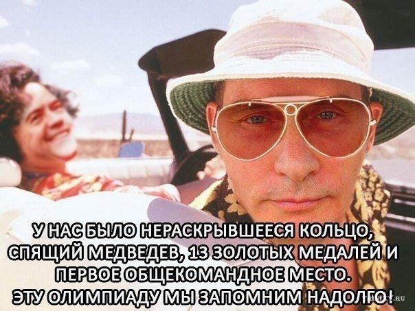Олимпиада 2014 в Сочи запомнится надолго!