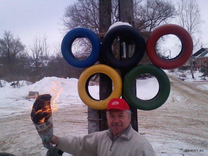 Старт зимней Олимпиады 2014 в Сочи