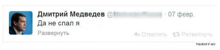 Теперь оправдывается ))