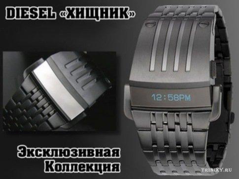 Хотите оригинальные часы? Жмите и смотрите!