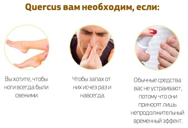 Как лечить неприятный запах ног в домашних условиях