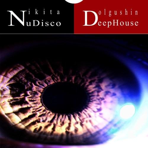 Каждую неделю новые DeepHouse и NuDisco вечеринки