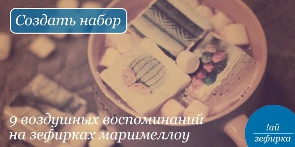Действительно оригинальный подарок дешевле 1000 рублей!