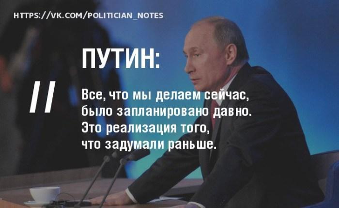 Большая конференция Путина. Трансляция