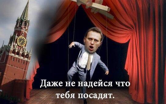 Навальных приговорили...