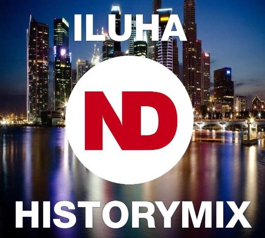 """Новый Молодежный Аудио Сериал """"Iluha HistoryMix"""""""