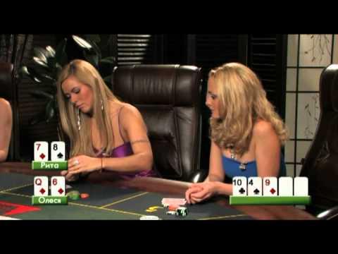 Рейтинг звезд покера в категории: блондинки