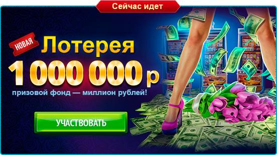 Правильное 8 марта: женские радости в казино Вулкан