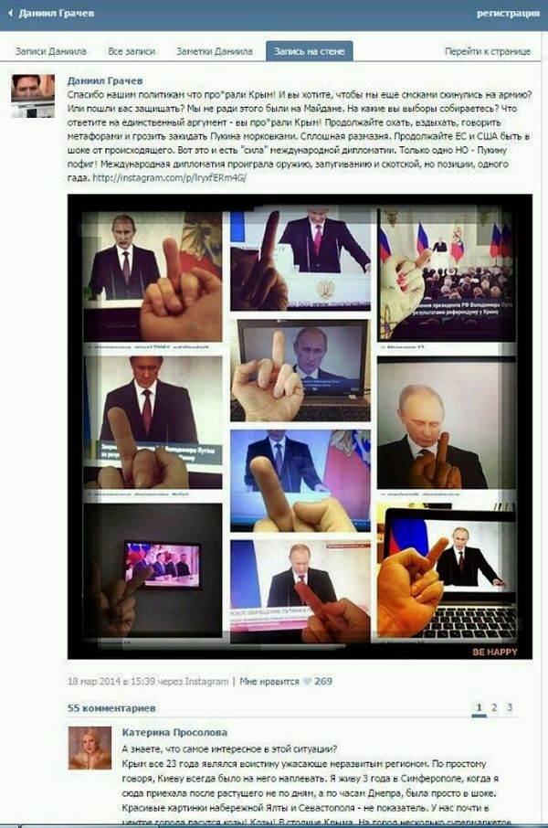 Как на НТВ Родину продают... (+ видео)