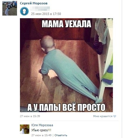 Приколы из социальных сетей и смешные смс-диалоги (33 картинки)