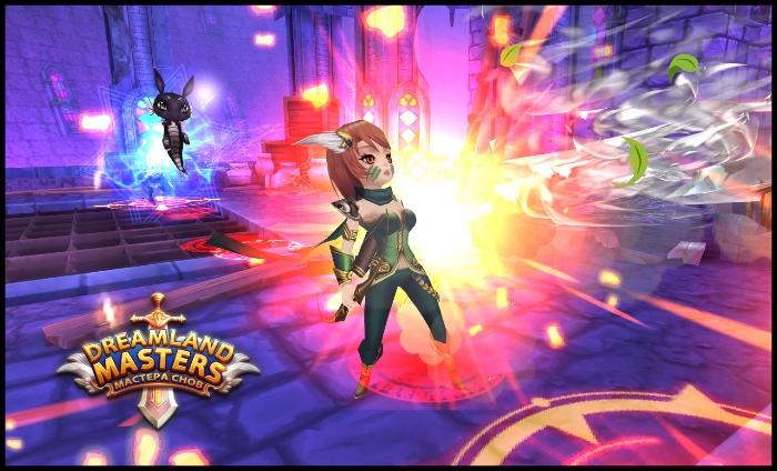«DreamLand Masters: Мастера Снов» - новая многопользовательская онлайн-игра для мобильных платформ