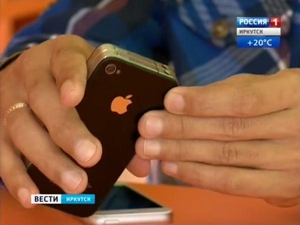 В Иркутске создали «Айфон 7» с 6 днями без подзарядки