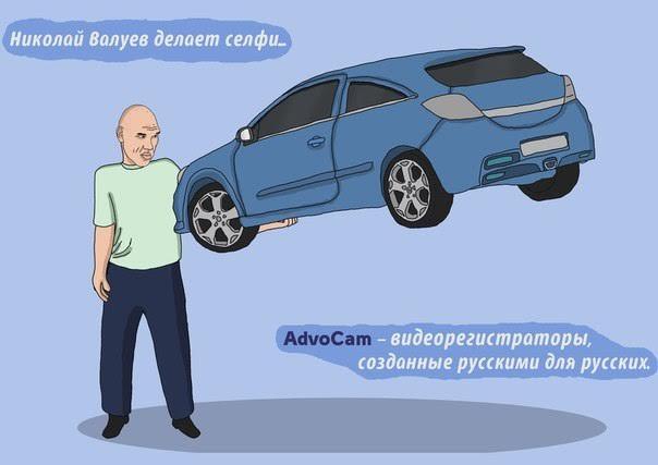 Первый нормальный ликбез по выбору видеорегистратора в машину
