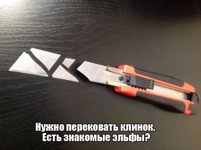 http://trinixy.ru/uploads/posts/2015-12/1449852121_q5bi0bau.jpg