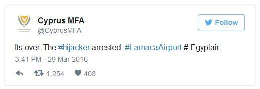 В Египте захвачен самолет Airbus A320