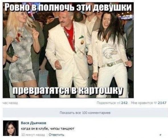 Смешные смс-переписки и комментарии из социальных сетей (25 картинок)