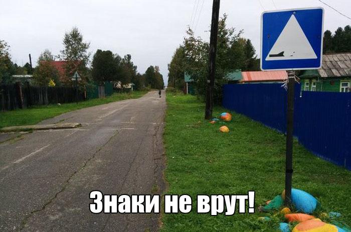 http://trinixy.ru/uploads/posts/2016-09/1473356247_podborka_vecher_01.jpg