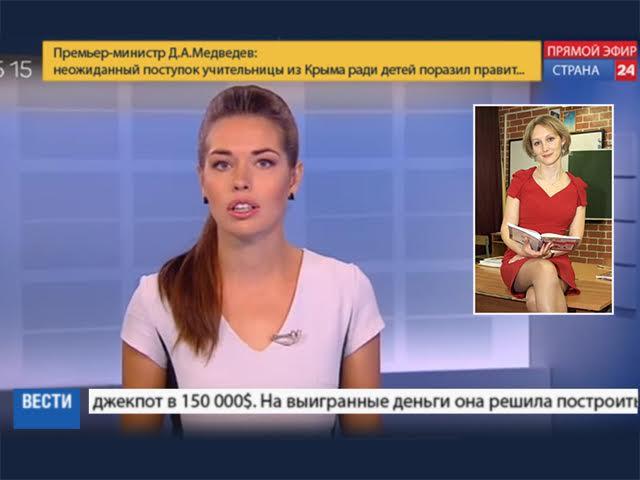 Учительница из Севастополя последовала совету премьера! (18+)