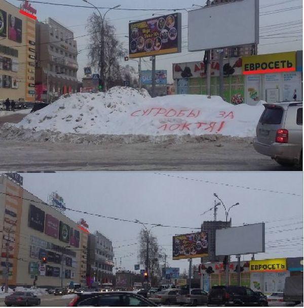 Активист выразил недовольство работой мэра Новосибирска