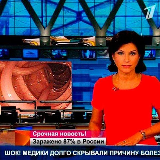 Данные исследований показали, что 87% населения России заражено паразитами