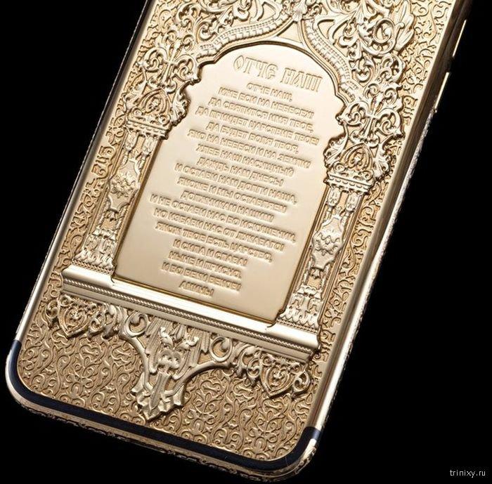 В России к Пасхе выпустили «православные смартфоны» iPhone 7 (5 фото)