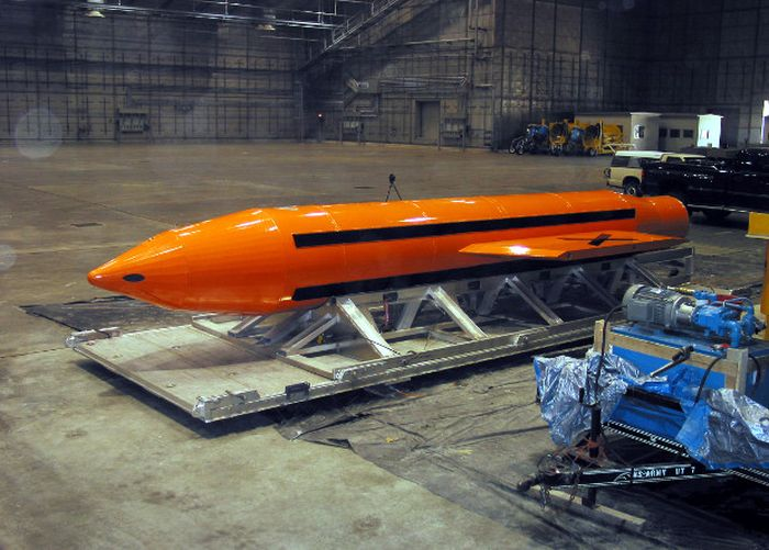 ВВС США сбросили самую мощную неядерную бомбу «Мать всех бомб» на позиции ИГИЛ в Афганистане