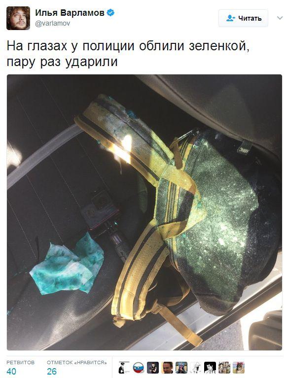 Нападение на блогера Илью Варламова в аэропорту Ставрополя (2 фото + 2 видео)