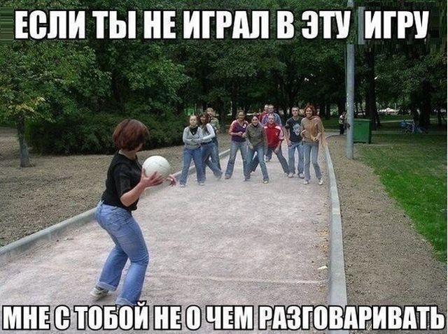Картинки со смешными подписями (20 фото)