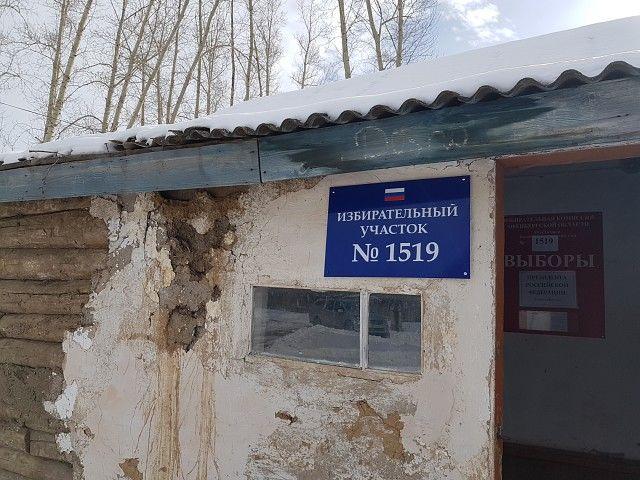 К выборам Президента готовы! Избирательный участок в Саракташском районе (4 фото)