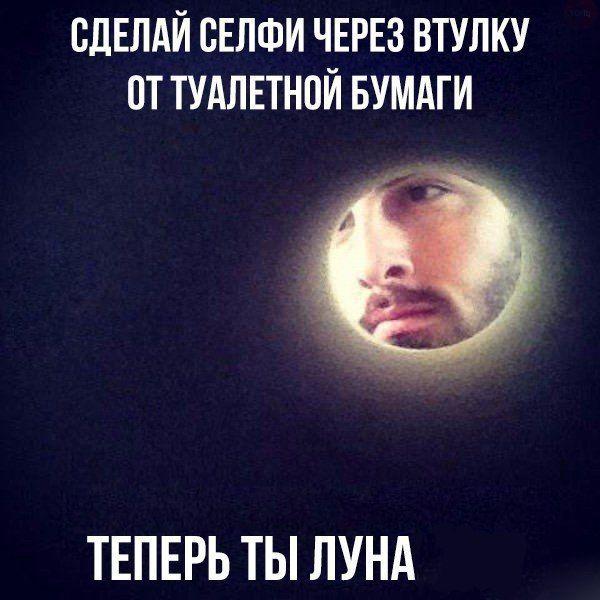 Смешные картинки с текстом (21 фото)