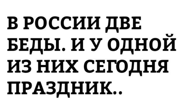 Первоапрельский юмор (20 картинок)