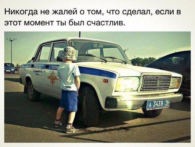 Смешные картинки (20 фото)