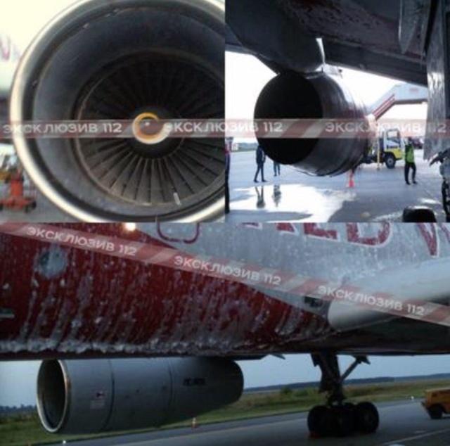 Видео, снятое пассажирами горящего самолета Ту-204 (2 видео)
