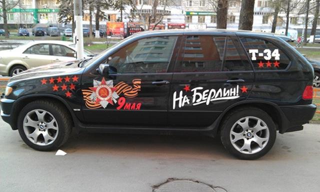 """Дмитрий Нагиев обругал любителей надписей """"Можем повторить"""" и """"На Берлин"""""""