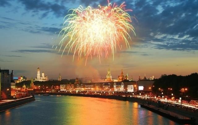 Выходные и праздничные дни 2019