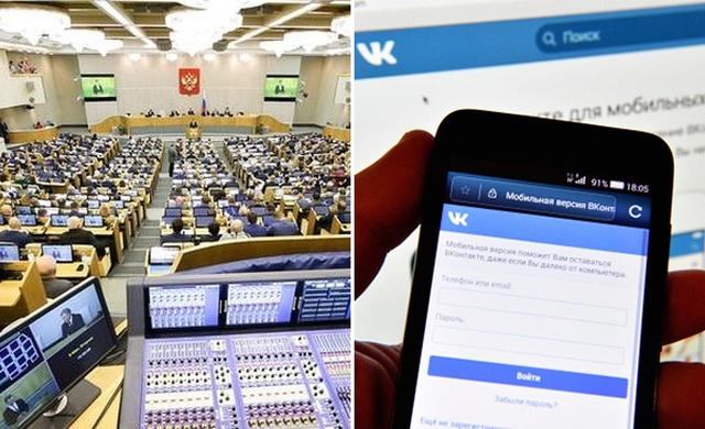 Госдума поддержала законопроект о смягчении наказания за лайки и репосты
