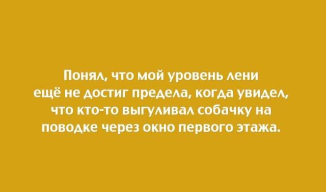1548582796_otkritki_13.jpg