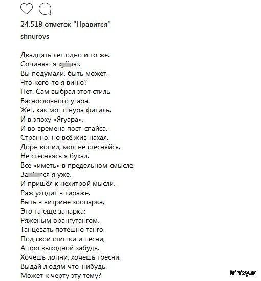 """Сергей Шнуров анонсировал прощальный тур группы """"Ленинград"""" (3 фото)"""