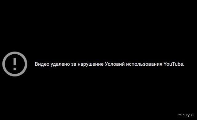 YouTube удалил последние выпуски у Юрия Дудя и Леонида Парфенова (2 фото)