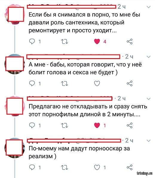 Комментарии и юмор с просторов сети (20 скриншотов)