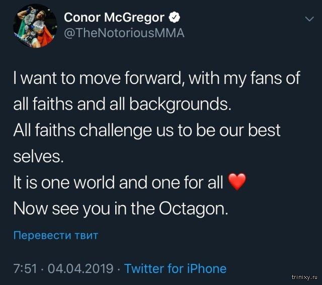 Конор Макгрегор решил возобновить свою карьеру и вернуться в MMA